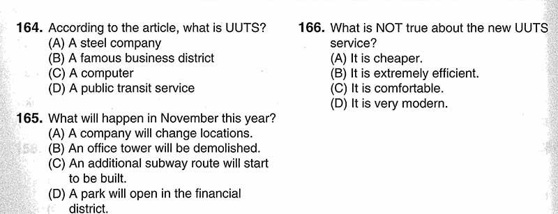 公共交通機関と設問